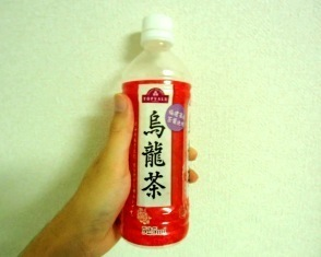 ウーロン茶1.JPG